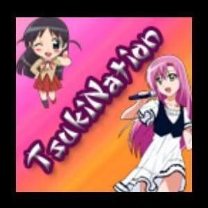 Tsukination_med_friends